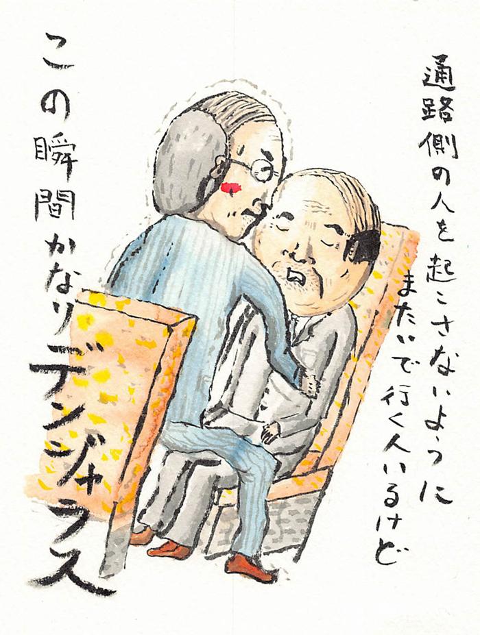 川島明の画像 p1_29