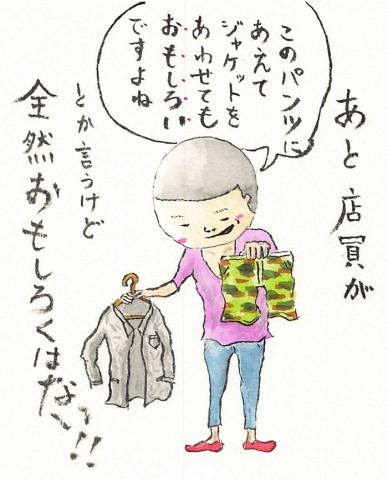 川島明の画像 p1_34